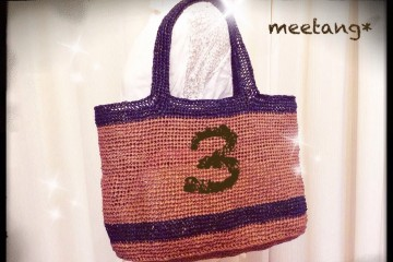 How to crochet a bag 3/3 バッグの編み方 3/3